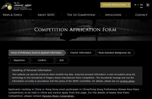 Application-Form-300x196
