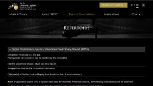 repertoire_e2